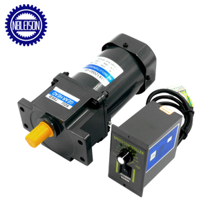 120W Ac Speed Control Motor